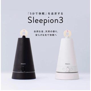 cheero Sleepion3 (チーロスリーピオン3)❤️美品❤️ホワイト(アロマグッズ)
