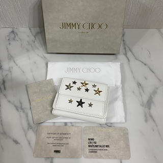 ジミーチュウ(JIMMY CHOO)の新品 ジミーチュウ スモールウォレット Mixスタースタッズ ホワイト 財布(財布)