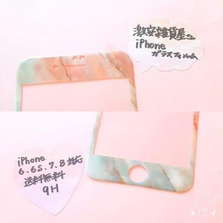 iPhone7/8ガラスフィルム 大理石マーブル