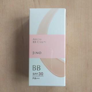 味の素 - 新品未使用 ジーノ アミノ BBクリーム 15g 味の素JINO