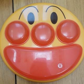 バンダイ(BANDAI)のアンパンマン、フェイスランチ皿。(プレート/茶碗)