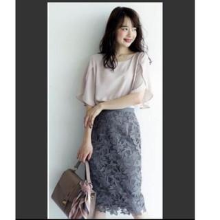 ジャスグリッティー(JUSGLITTY)の新品♡ ジャスグリッティー ケミカルレースタイトスカート(ひざ丈スカート)