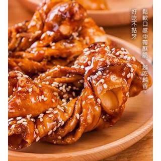 【sachi様専用】黑糖/蜂蜜蜜麻花 2種類×4袋食べ比べお試しセット(菓子/デザート)