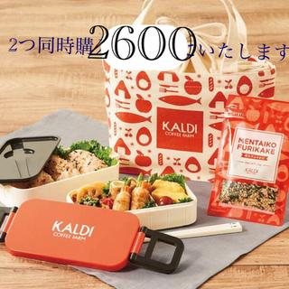 カルディ(KALDI)のカルディ  お弁当箱(弁当用品)