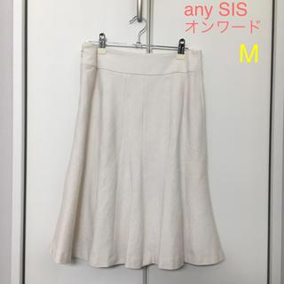 anySiS - オンワード anySIS きれいめスカート