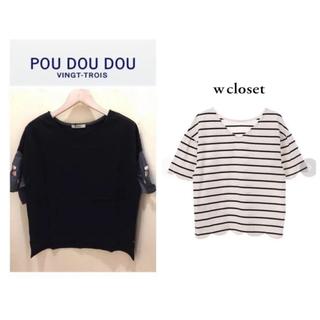 プードゥドゥ(POU DOU DOU)の新品定価¥4,860♡POU DOU DOU♡袖ボタニカル刺繍Tシャツ(Tシャツ(半袖/袖なし))