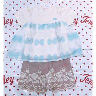 シャーリーテンプル(Shirley Temple)の新品 シャーリーテンプル、メゾピアノ  セット(Tシャツ/カットソー)