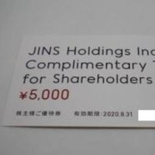 JINS - JINS  株主優待 5000円