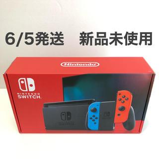 ニンテンドースイッチ(Nintendo Switch)の【値下げ不可】新品未使用 Nintendo Switch 本体 ネオン(家庭用ゲーム機本体)