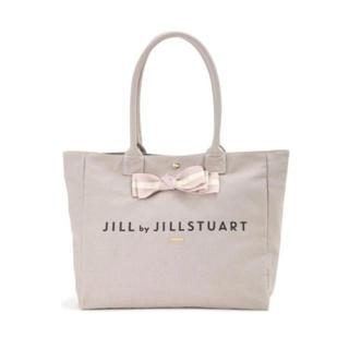 ジルバイジルスチュアート(JILL by JILLSTUART)のJILL by JILLSTUART ジルバイ トートバッグ (大)(トートバッグ)