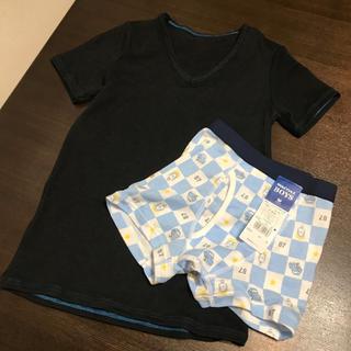ワコール(Wacoal)のワコール ボクサー 男の子 肌着 下着 パンツ ボーイズ 130 シャツ 半袖(下着)