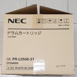 エヌイーシー(NEC)のPR-L5500-31 未使用品、箱開封(OA機器)