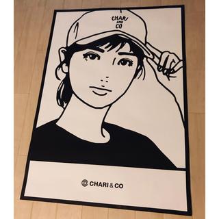 ビームス(BEAMS)の【新品】CHARI&CO Kyne ポスター A1 限定 非売品(その他)