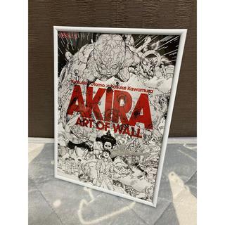 アキラプロダクツ(AKIRA PRODUCTS)のAKIRA ART OF WALL ポスター チラシ A4サイズ フレーム 白(フォトフレーム)