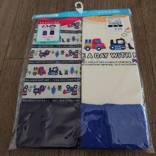 ニシマツヤ(西松屋)の新品 パジャマ 80(パジャマ)