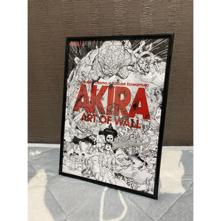 アキラプロダクツ(AKIRA PRODUCTS)のAKIRA ART OF WALL ポスター チラシ A4サイズ フレーム 黒(フォトフレーム)