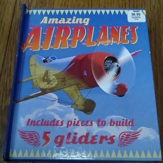 ステキな飛行機 折り紙(航空機)