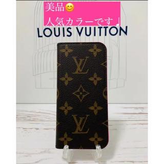 ルイヴィトン(LOUIS VUITTON)のルイヴィトン スマホケース / ピンクiPhone 6 6S(iPhoneケース)