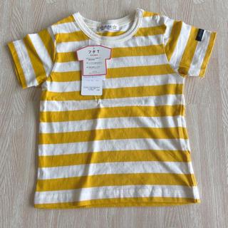フタフタ(futafuta)のフタフタ ボーダーTシャツ 天竺素材 フタT(Tシャツ)