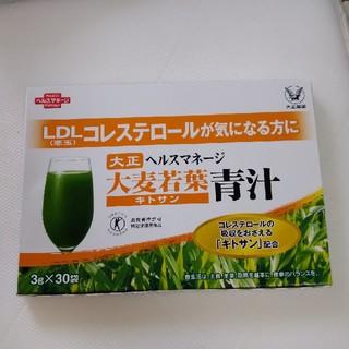 タイショウセイヤク(大正製薬)のアンパンマン大好き様専用 大正ヘルスマネージ大麦若葉青汁 30袋(青汁/ケール加工食品)