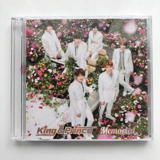 ジャニーズ(Johnny's)の★King & Prince★Memorial★初回限定版A(CD+DVD)(ポップス/ロック(邦楽))