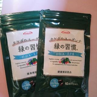 タケダのユーグレナ(青汁/ケール加工食品)