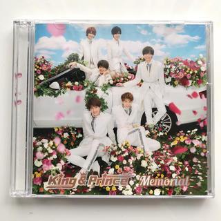 ジャニーズ(Johnny's)の★King & Prince★ Memorial★ 初回限定版B(CD+DVD)(ポップス/ロック(邦楽))