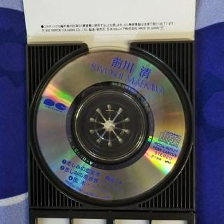 前川 清CD(演歌)