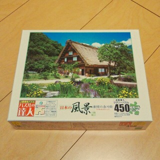 日本の風景 新緑の白川郷 ジグソーパズル