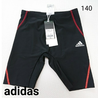 アディダス(adidas)のadidas 水着 140(水着)