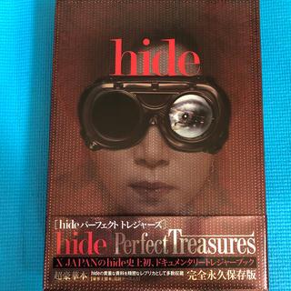hide Perfect Treasures