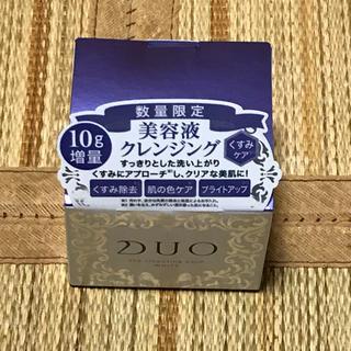 D.U.O. ザ クレンジングバーム ホワイト 100g (フェイスオイル/バーム)