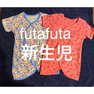 フタフタ(futafuta)のfutafuta 長肌着 コンビ肌着 カバーオール ロンパース (肌着/下着)