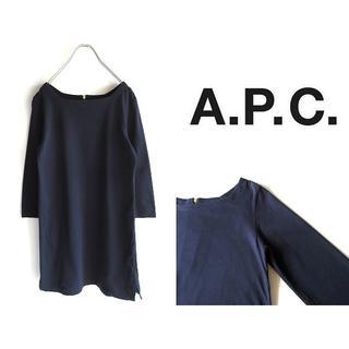 アーペーセー(A.P.C)のAPC バック金ジップ スクエアネック スモックワンピース XS ネイビー(その他)