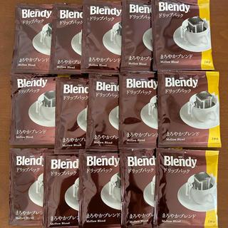 AGF - ブレンディ Blendy ドリップパック  コーヒー まろやかブレンド