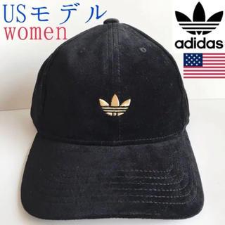 アディダス(adidas)のレア【新品】adidas USA レディース キャップ  ブラック ベロア(キャップ)