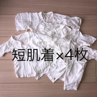 西松屋 - 新生児 短肌着