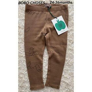 bobo chose - 【新品 タグ付き】ボボショセス ボボショース BOBO CHOSES レギンス