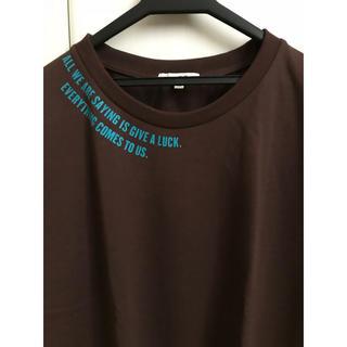 スタディオクリップ(STUDIO CLIP)の*スタジオ クリップ ロゴプリントTシャツ[プラスサイズ]*(Tシャツ(半袖/袖なし))