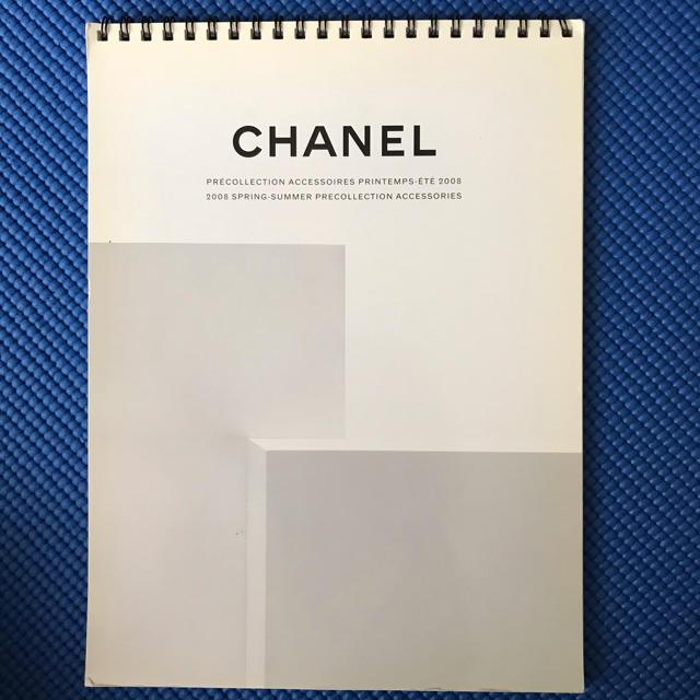 CHANEL(シャネル)のレアビンテージ  CHANELシャネル2008 アクセサリーコレクションブック エンタメ/ホビーの雑誌(ファッション)の商品写真