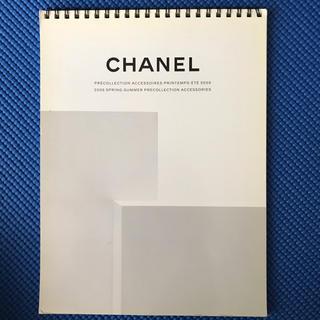 シャネル(CHANEL)のレアビンテージ  CHANELシャネル2008 アクセサリーコレクションブック(ファッション)