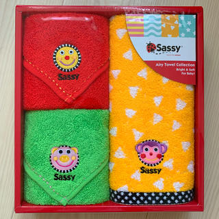 サッシー(Sassy)の【新品未使用品・即発送】Sassy タオルセット(タオル/バス用品)