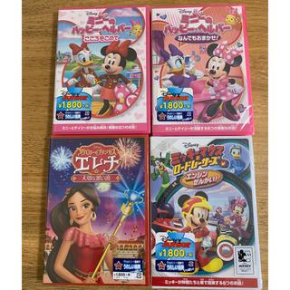 ディズニー(Disney)の新品未開封 Disney  ディズニー DVD 4巻セット(キッズ/ファミリー)