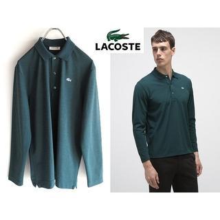 ラコステ(LACOSTE)の極美品 ラコステ 銀ワニ ウールクールマックス 長袖ポロシャツ 3(ポロシャツ)