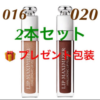 Christian Dior - 🎁【人気限定品】ディオール 2本セット マキシマイザー  016 & 020