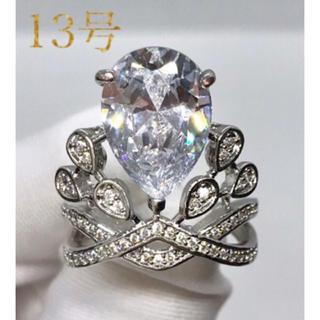 16号.ティアドロップ .指輪.高級AAACZ 大粒 ダイヤ モンド リング(リング(指輪))