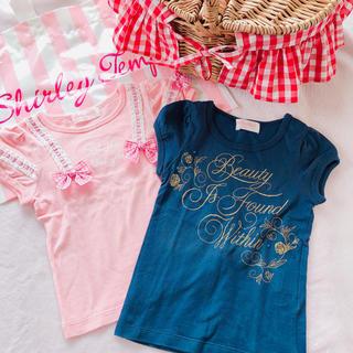 シャーリーテンプル(Shirley Temple)のシャーリーテンプル はしごリボン.美女と野獣カットソー100(Tシャツ/カットソー)