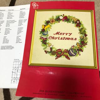クリスマス リース クロスステッチ 図案(型紙/パターン)