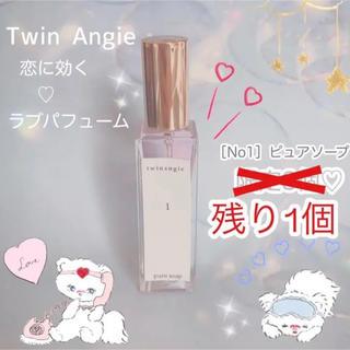 シロ(shiro)の【残り1個】[No.1]  ˗ˏˋ perfume ˊˎ˗  ピュアソープ(アロマグッズ)