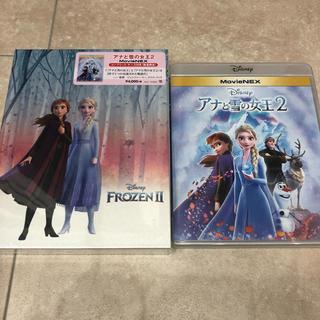 ディズニー(Disney)のアナと雪の女王2 ブルーレイ 純正ケース コンプリートケース(キッズ/ファミリー)
